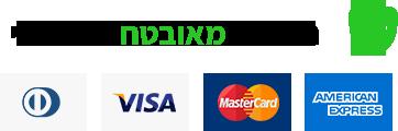 תשלום מאובטח באשראי